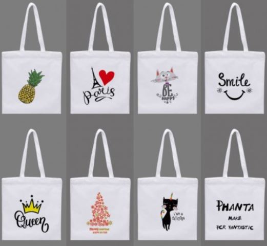 Cotton Bag With Logo manufacturer and supplier in China
