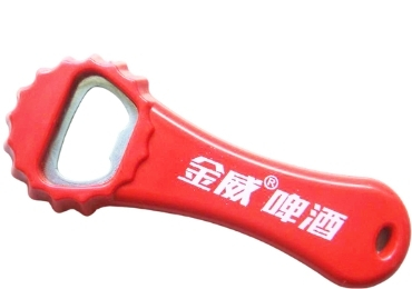 Beer Bottle Opener manufacturer and supplier in China