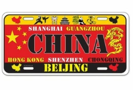 14 - License Plate China manufacturer and supplier