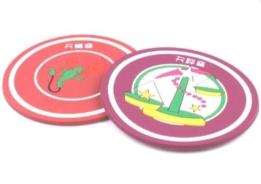 17 - Rubber Coaster manufacturer and supplier in China