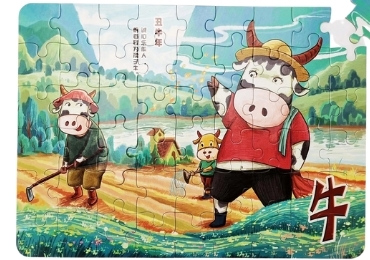 Jigsaw Puzzles For Kids manufacturer and supplier in China