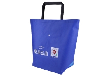 Personalized Non-woven Handbag manufacturer and supplier in China