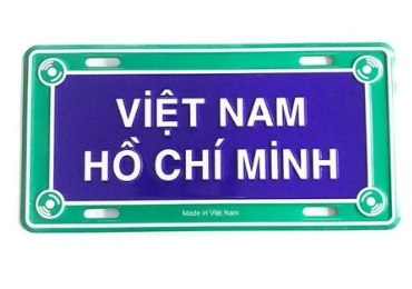 Souvenir Metal Auto Plate manufacturer and supplier in China