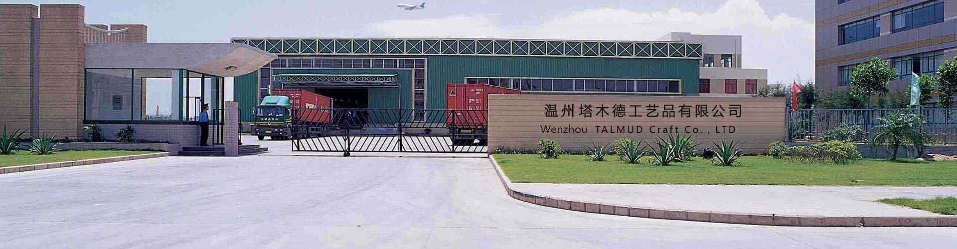 Wenzhou TALMUD Craft Co., LTD