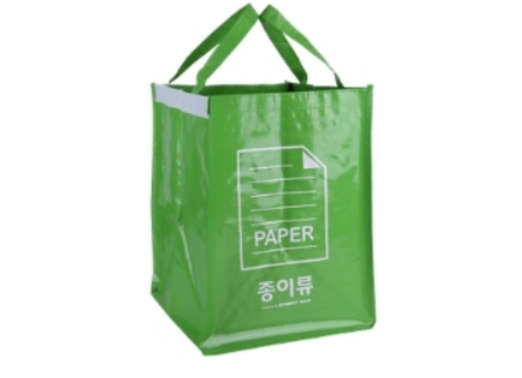 20 - Wholesale Non-Woven Bag manufacturer and supplier in China