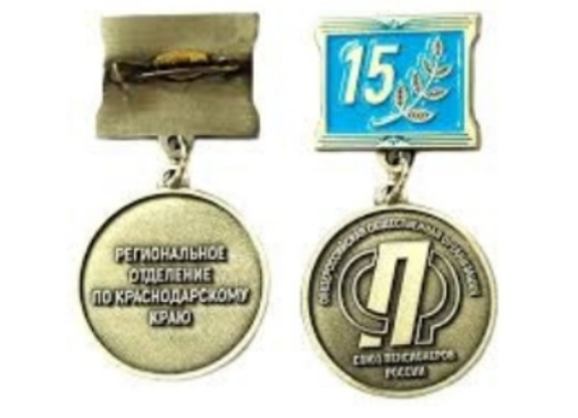 5 - Amazon Medal manufacturer and supplier in China