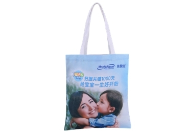 Amazon Cotton Handbag manufacturer and supplier in China