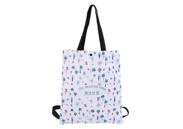Nylon Printed Bag manufacturer and supplier in China