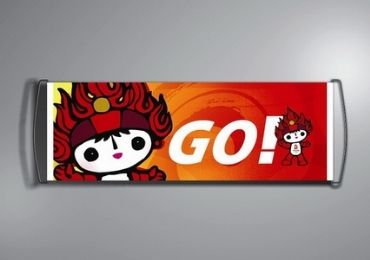 Olympic Fan Cheering Banner manufacturer and supplier in China