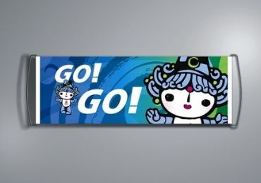 Olympic Sports Scrolling Banner manufacturer and supplier in China