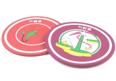 22 - Rubber Souvenir Coaster manufacturer and supplier in China