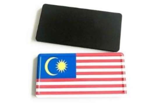 36 - Malaysia Souvenir Magnet manufacturer and supplier in China