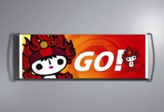 40 - Olympic Fan Cheering Banner manufacturer and supplier in China