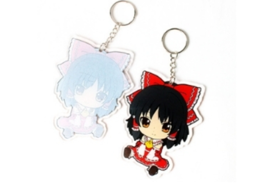 45 - Sympathy Keychain manufacturer and supplier in China