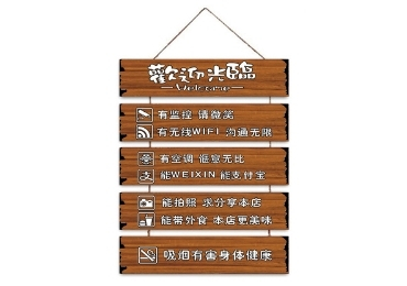 Silk Printing Wood Sign manufacturer and supplier in China