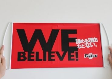 custom Japan Sports Banner wholesale manufacturer and supplier in China