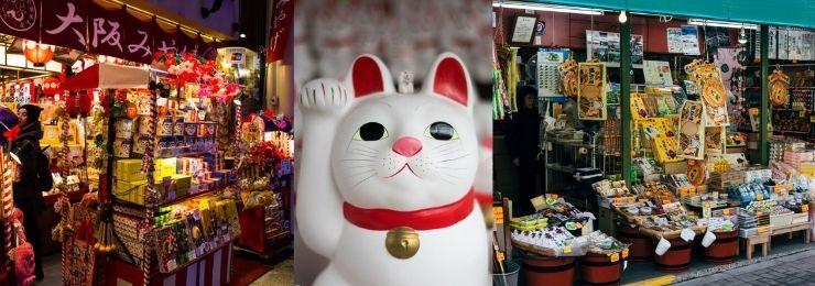 Japanese Souvenir Shop