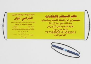 custom Roll Up Advertising Banner wholesale manufacturer and supplier in China