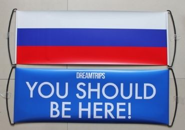 custom Russia Cheering Banner wholesale manufacturer and supplier in China