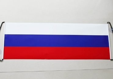 custom Russia Retractable Banner wholesale manufacturer and supplier in China