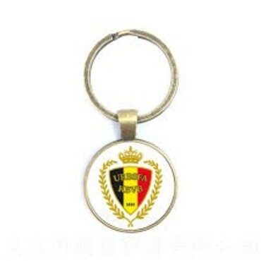 custom Germany Souvenir Keychain wholesale manufacturer and supplier in China